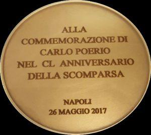 Medaglia Presidente Repubblica 150° Carlo Poerio - Retro